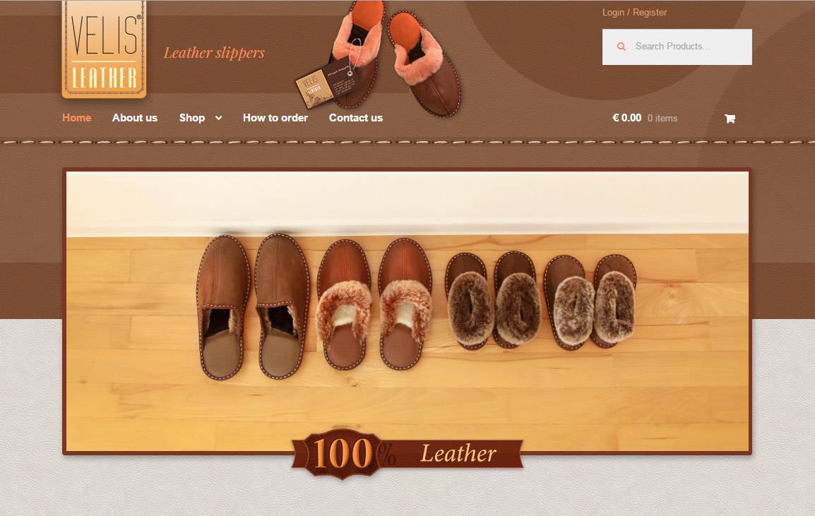 Стартира новият онлайн магазин на Velis Leather