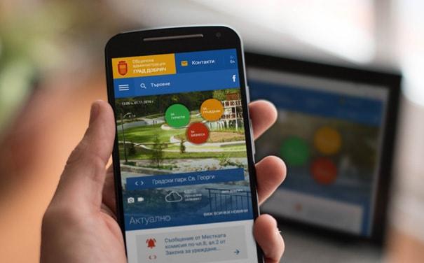 Уеб сайтът на Община Добрич е сред трите най-добри интернет страници сред общините в България