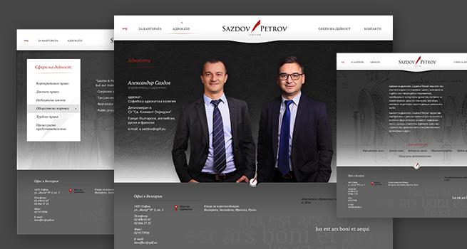 Sazdov & Petrov Law Firm
